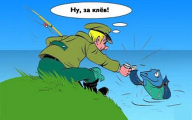 Прикольные поздравления для рыбака