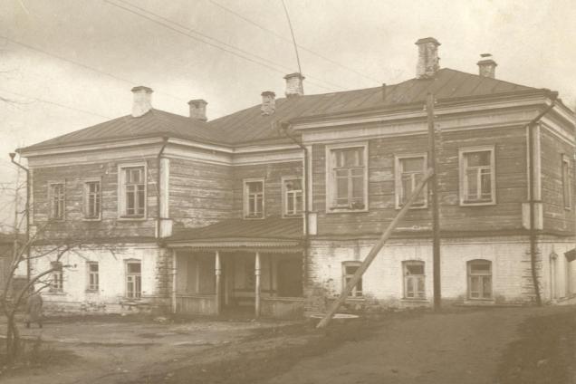 Больница (1929 г.)