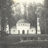 Мечеть (1923 г.)