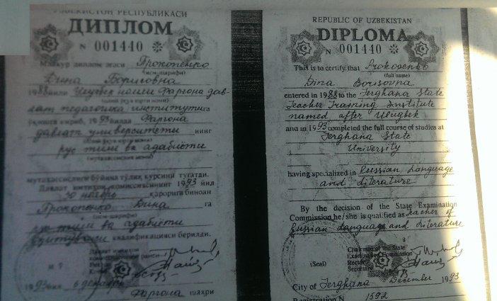 Купить диплом врача москве Москва Купить диплом врача москве