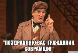 Активность гражданского общества в Украине вернулась к уровню 2013 года, - опрос - Цензор.НЕТ 2465