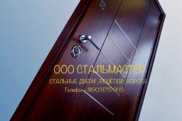 Гаражные ворота в Волоколамске 8(903)715-91-15 Двери . Решётки. Ограждения
